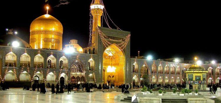 تور مشهد از اصفهان