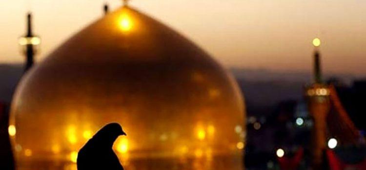 تور لحظه اخری مشهد از اصفهان