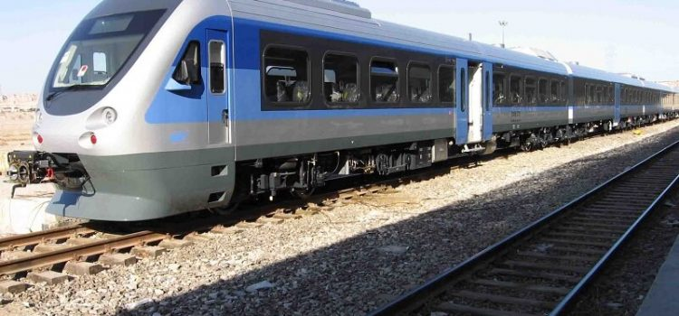 تور قشم از اصفهان با قطار