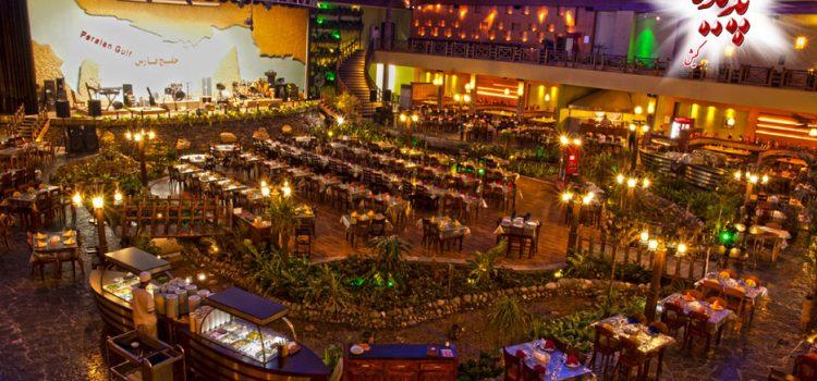 رستوران های تور کیش